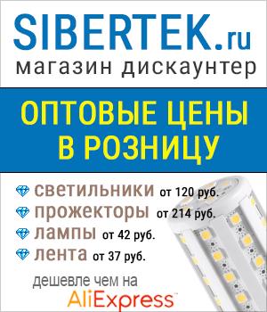 LED УФ лампа для сушки ногтей в домашних условиях