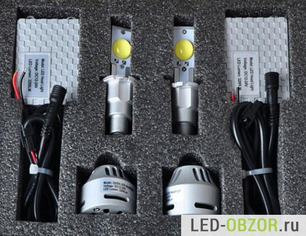 Комплектация ламп H7