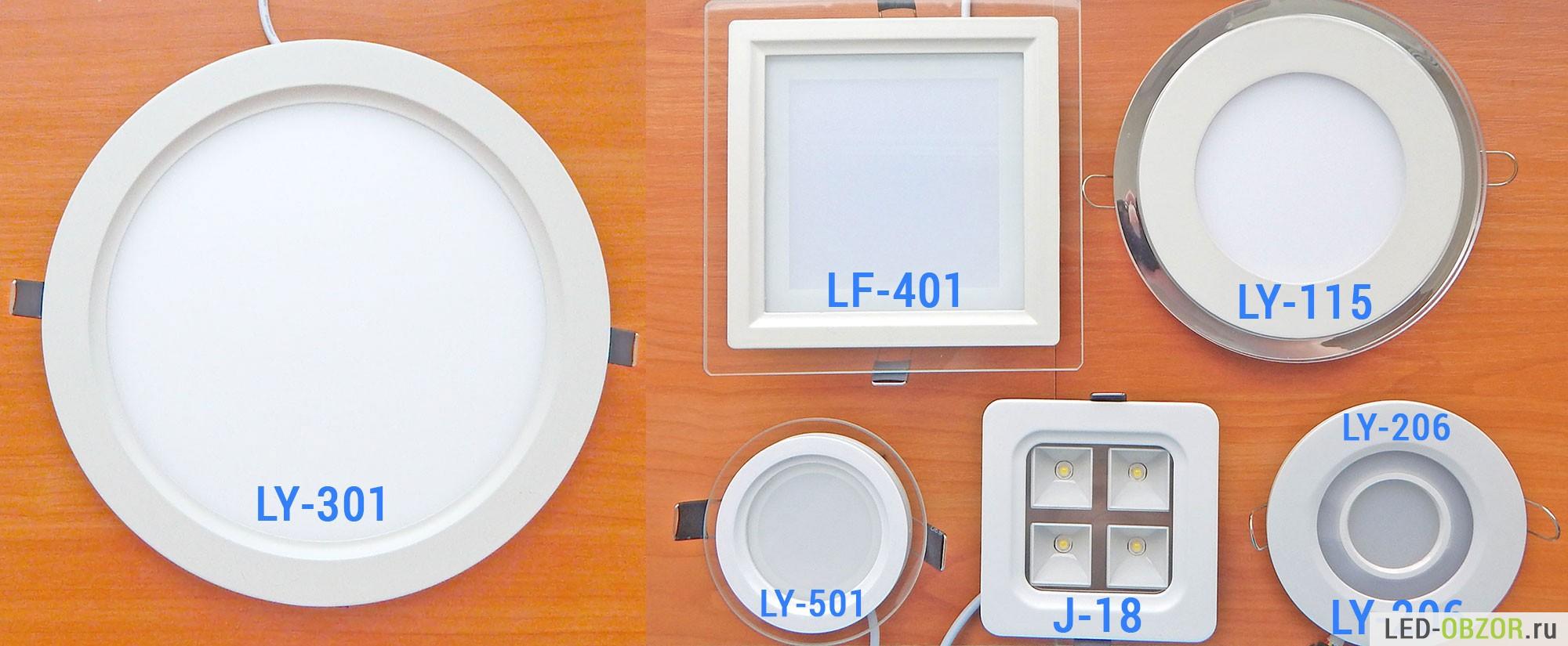 Потолочная люстра Arte Lamp Soffione A2550PL-3CC — Купить