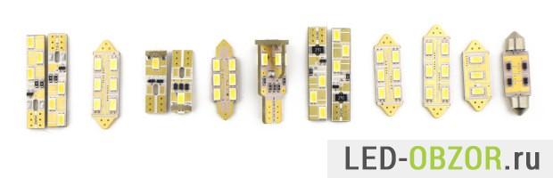 Фирменные и надежные лампы для габаритных огней Dilas W5W T10