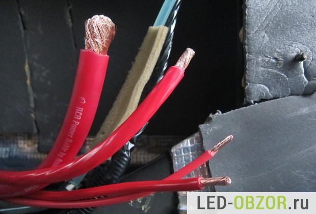 Потребуются хорошие проводники