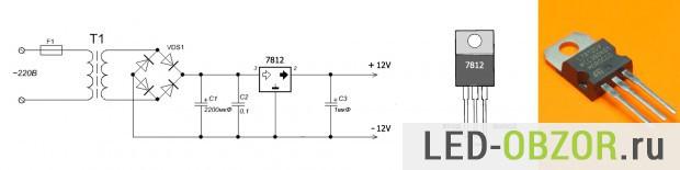 Стабилизатор для блока питания на 7812