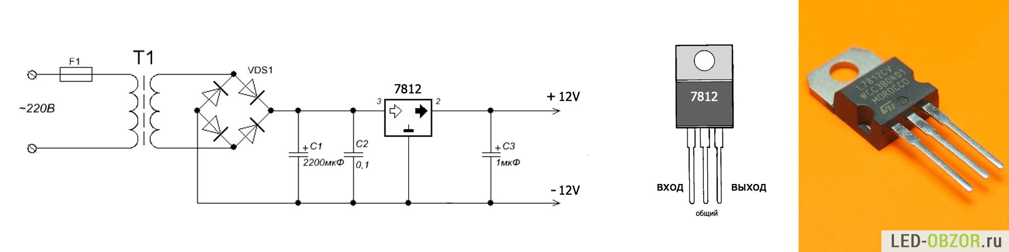 Диммер для светодиодной ленты схема фото 436