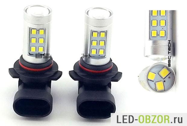 Led лампа для авто №2