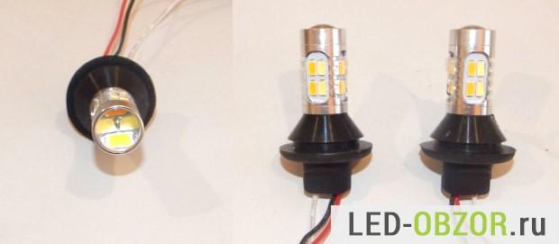 Двухцветные лампы для повортников