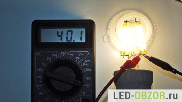Сила тока на СА 220-8
