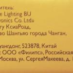 Адрес производства