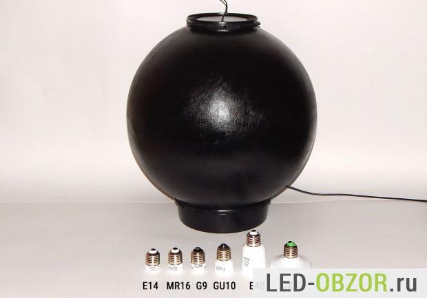 Большой фотометрический шар, диаметром 40 см