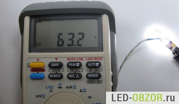 Температура последнего LED лампочки с обманкой.