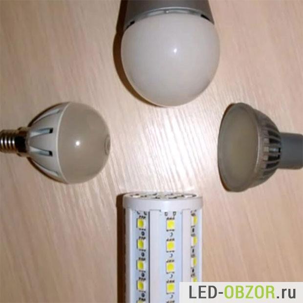 Выключил свет а светодиодные лампы горят