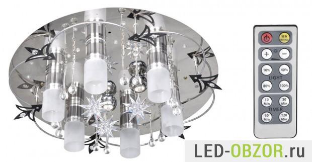 Потолочный led светильник с пультом ДУ
