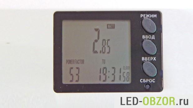 2,85W на цветную led подсветку