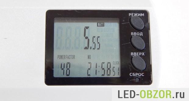 Мощность, потребляемая диодным светильником для потолка