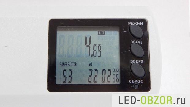 Энергопотребление основного света