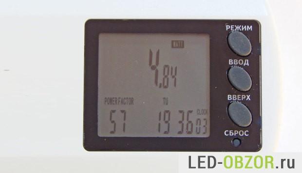 Энергопотребление подсветки