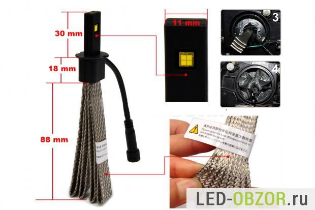 Лампы для ПТФ с гибкой системой охлаждения