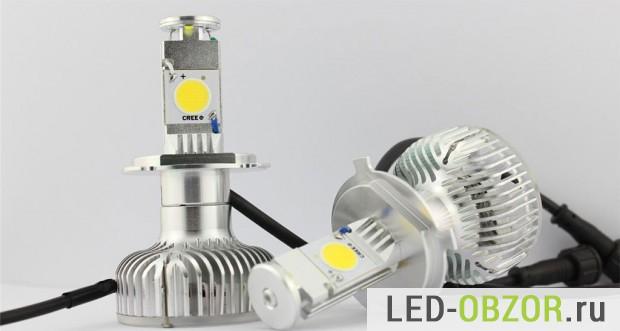 Лампа H4 ближнего и дальнего света с активным охлаждением