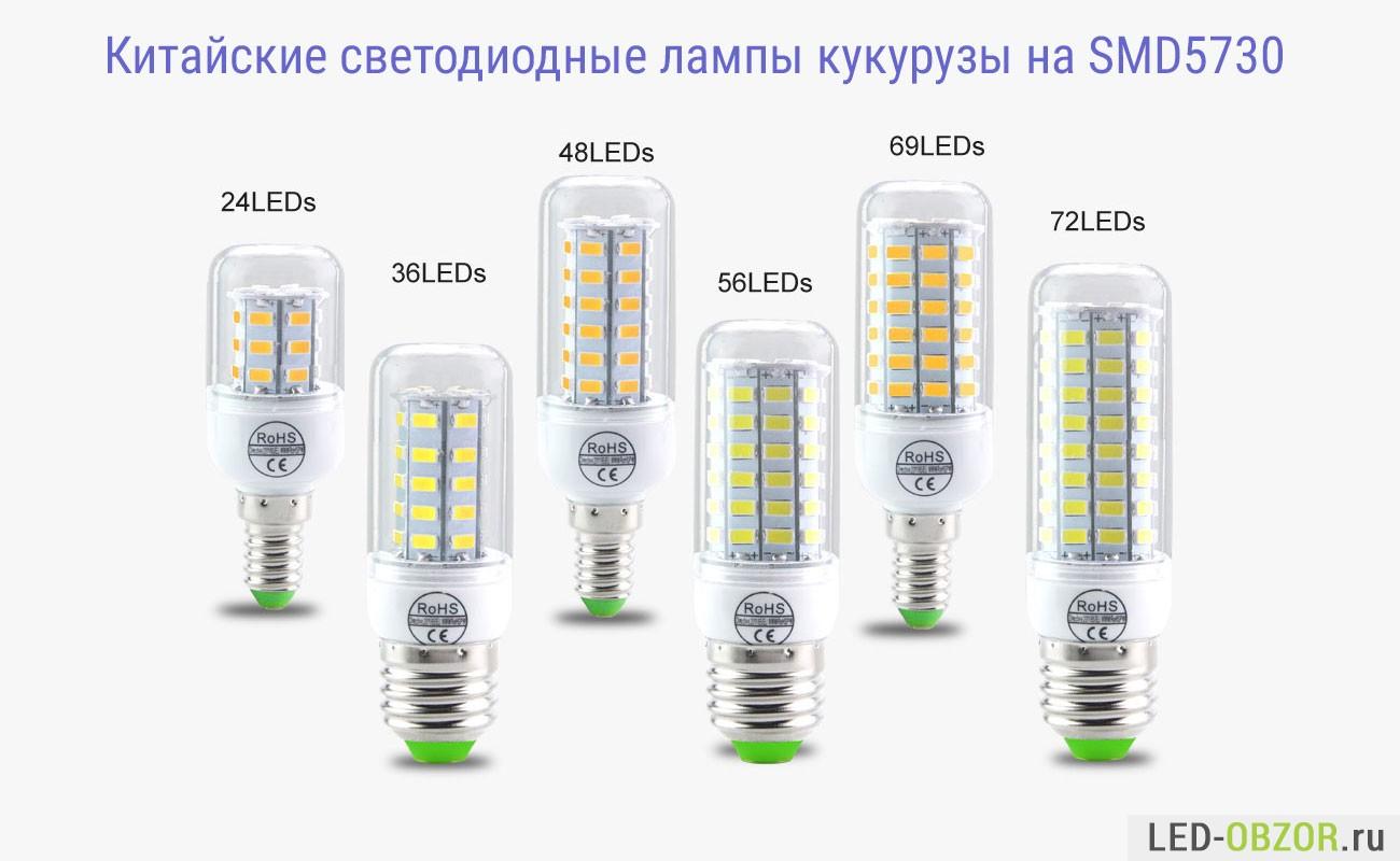 светодиод 3w от 220 в схема