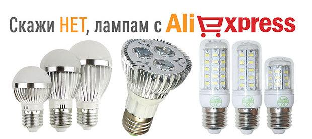 Галогеновые лампы PHILIPS X-treme Vision +130% H4 купить в