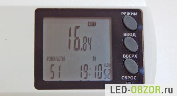 Потребляемая мощность от 220В