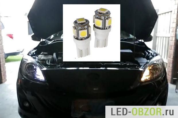 led-lamp2