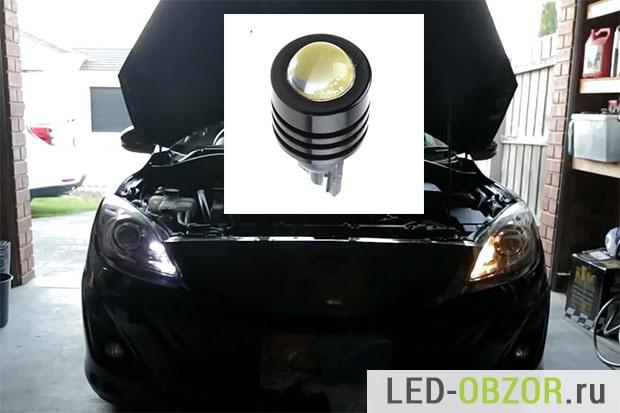 led-lamp3