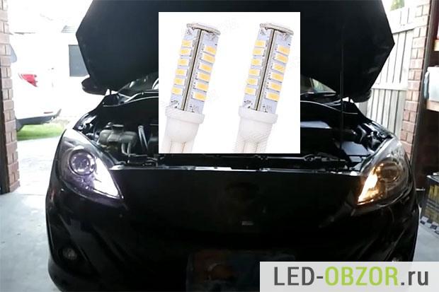 led-lamp4