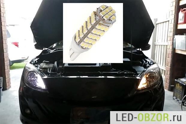 led-lamp5