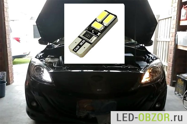 led-lamp6