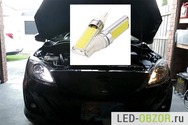 led-lamp7
