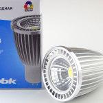 led-lampa-gu-53-03