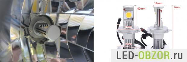 Светодиодные лампы ближнего дальнего света для авто с цоколем H4