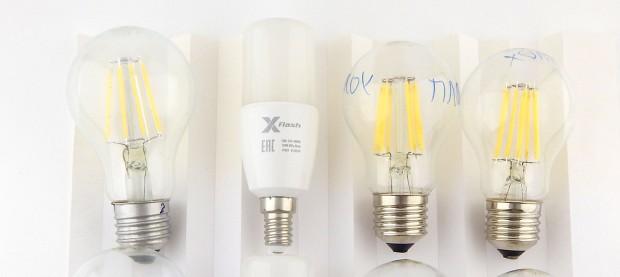 led-lampi-brak-07