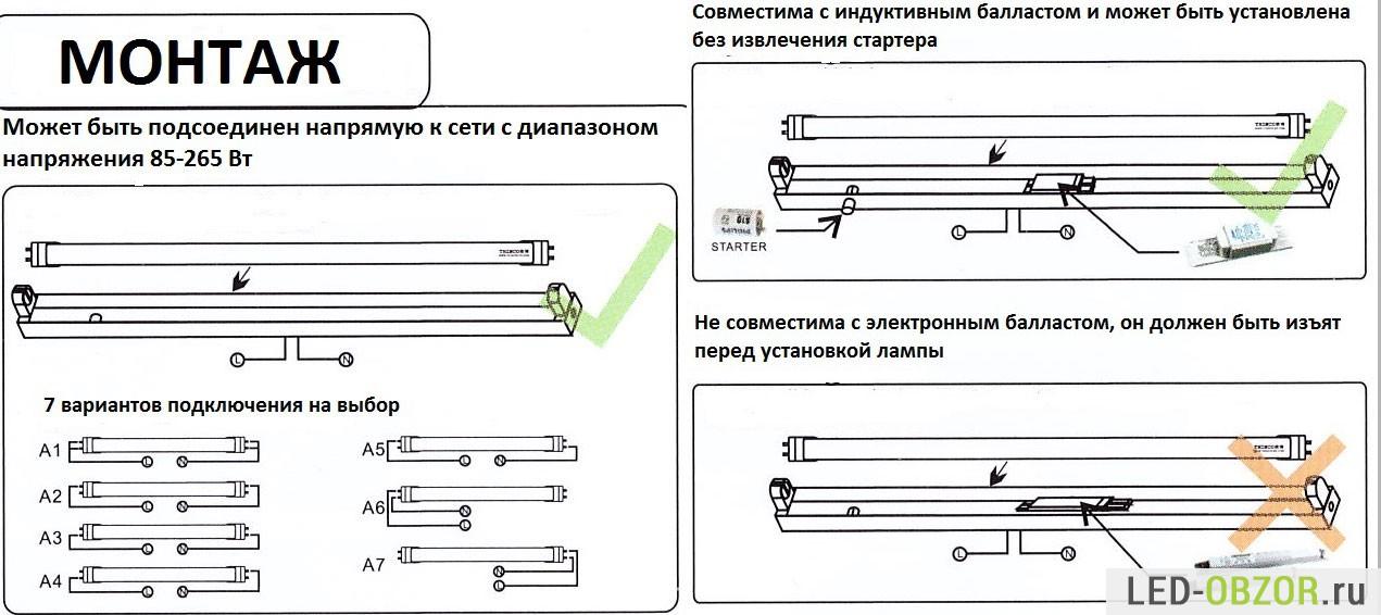 Схема генератора 20кв 67
