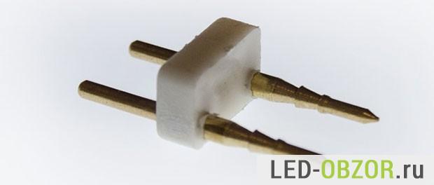 Коннектор для соединения или подключения
