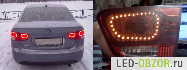 Замена стандартной лампы на светодиодную ленту