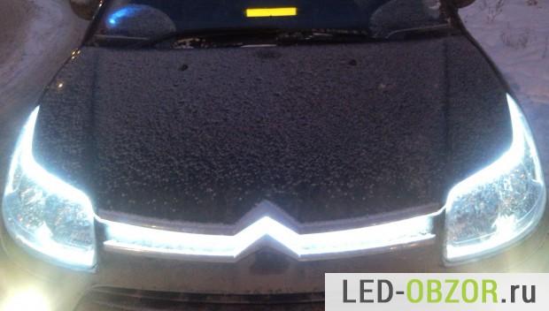 Подсветка всей передней части автомобиля