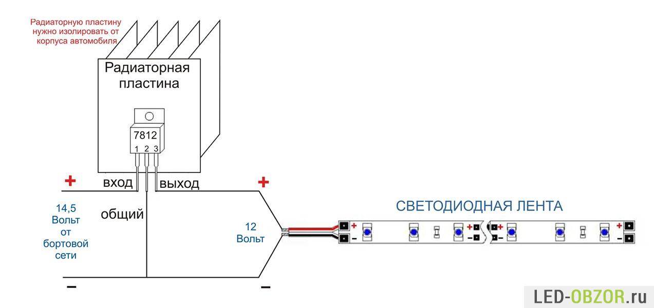 Схема сделана на микросхеме