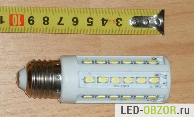 Лампа на диодых SMD 5630, 42 штуки