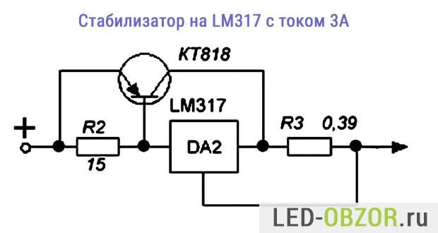 Конструктор Модуль цифрового датчика Радио КИТ RA057