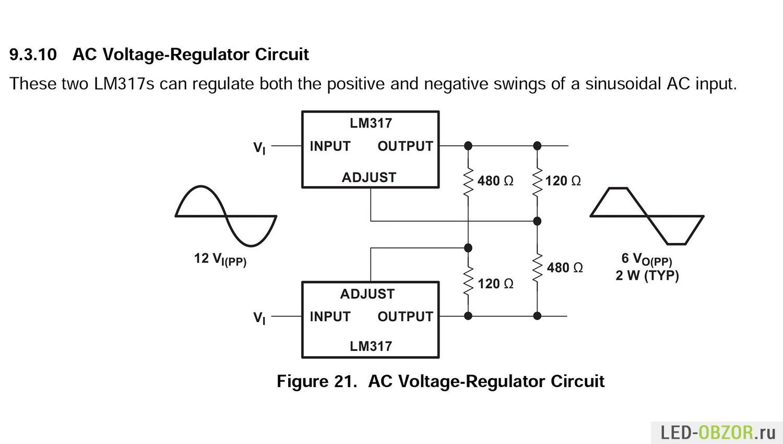 Lm317 Lm317t Datasheet Lm338 Lm350 Voltage Regulator Calculator Schematic