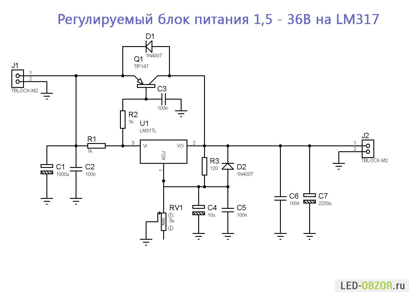 Схемы источник питания на lm317