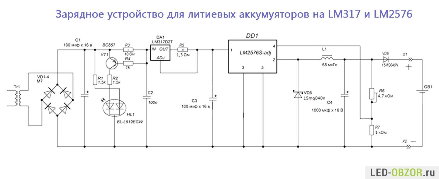 Схема зарядного устройства на lm317 фото 717