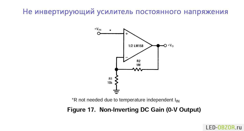 Типовой схеме включения