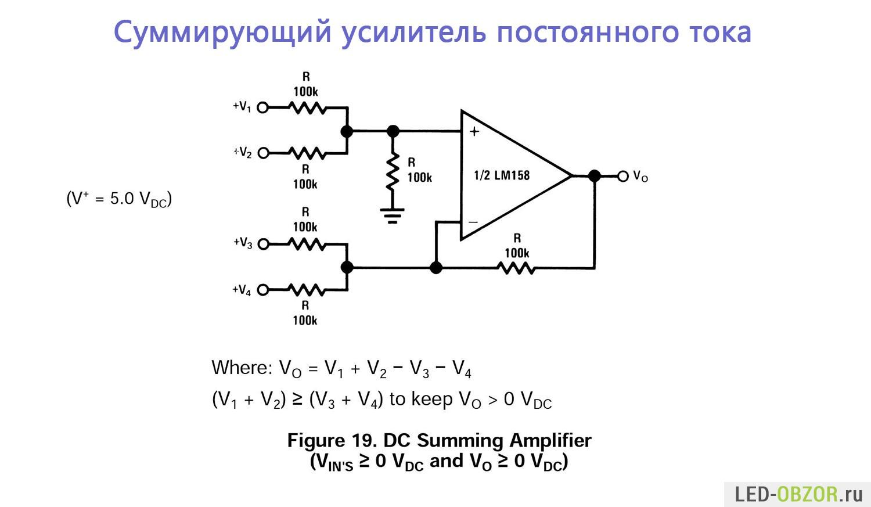 Схема датчика сотрясения на микросхеме lm358n (кр1040уд1а, кр1053уд2).