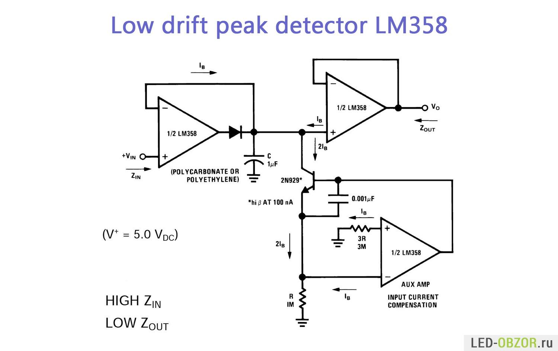 Операционные усилители схема включения lm358