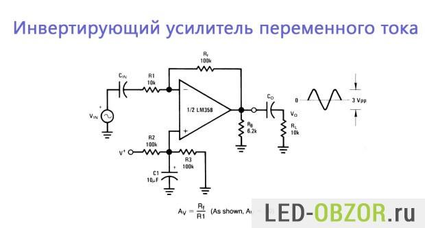 Lm358 и lm358n datasheet, описание, схема включения.