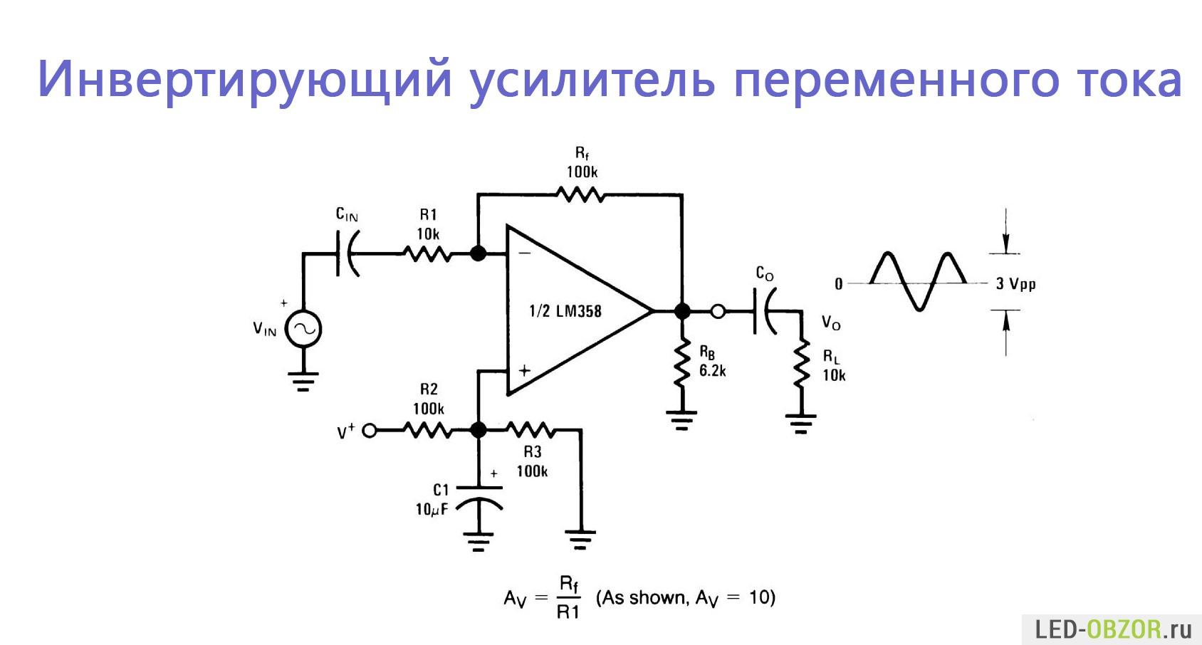 схема включения lm317 для светодиодов