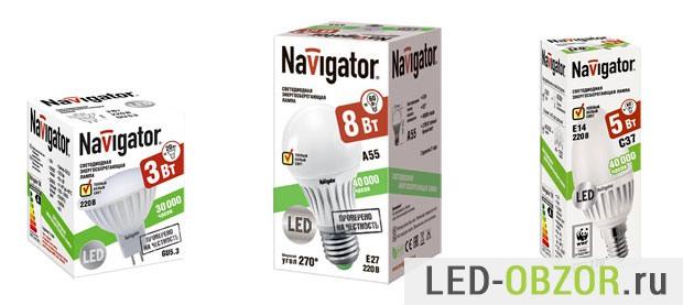 Информация на упаковке лампы Навигатор