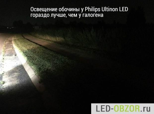 Освещение обочины светодиодными лампочками
